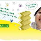 ★MANNFLTER 花粉対策 フレシャスプラス★